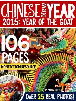 Chinese New Year Resources: This packet is full of fascinating facts and stunning photographs all about Chinese New Year! Your students will feel as if they're really in China celebrating this incredible holiday with the help of this resource!  Buy the bundle and SAVE: Nonfiction Resources for the YEAR  The topics discussed in this packet are:  All About China What is Chinese New Year?