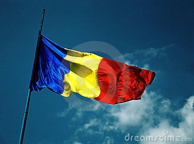 Romanian Flag Day 26th June - © Pavalache Stelian | Dreamstime.com- Romanian flag in the wind