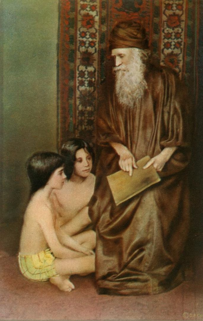 """"""".Myself when young"""" by Adelaide Hanscom (1875-1931)"""