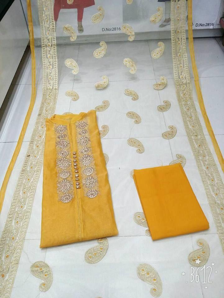 Lovely Punjabi Yellow Salwar Suit | Sahiba Collection