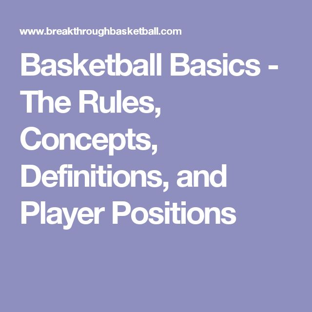 Basketball Basics - The Rules, Concepts, Definitions, and Player Positions