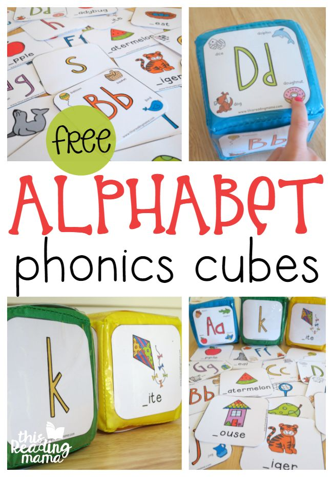 FREE Inserts for Alphabet Phonics Cubes - This Reading Mama