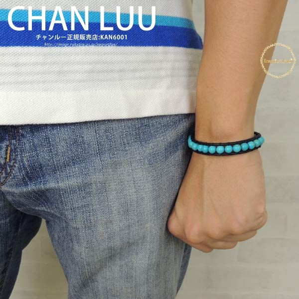 CHAN LUU メンズ シングルブレスレット ターコイズ チャンルー 正規販売店