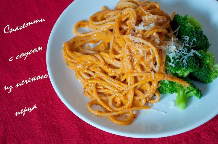 Еда с фиолетовой кухни - Великолепная оранжевая паста