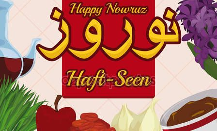 Traditional Elements for Nowruz Haft-Seen Table Setting