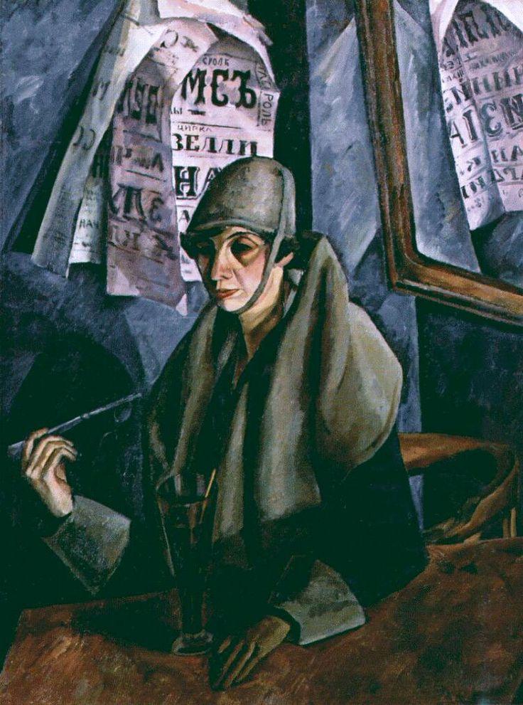 Александр Осмёркин «Дама с лорнеткой» 1917 г