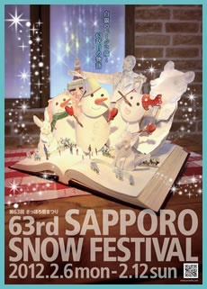 If you visit about beginning of February this snow festival is very very famous in Sapporo, Hokkaido..
