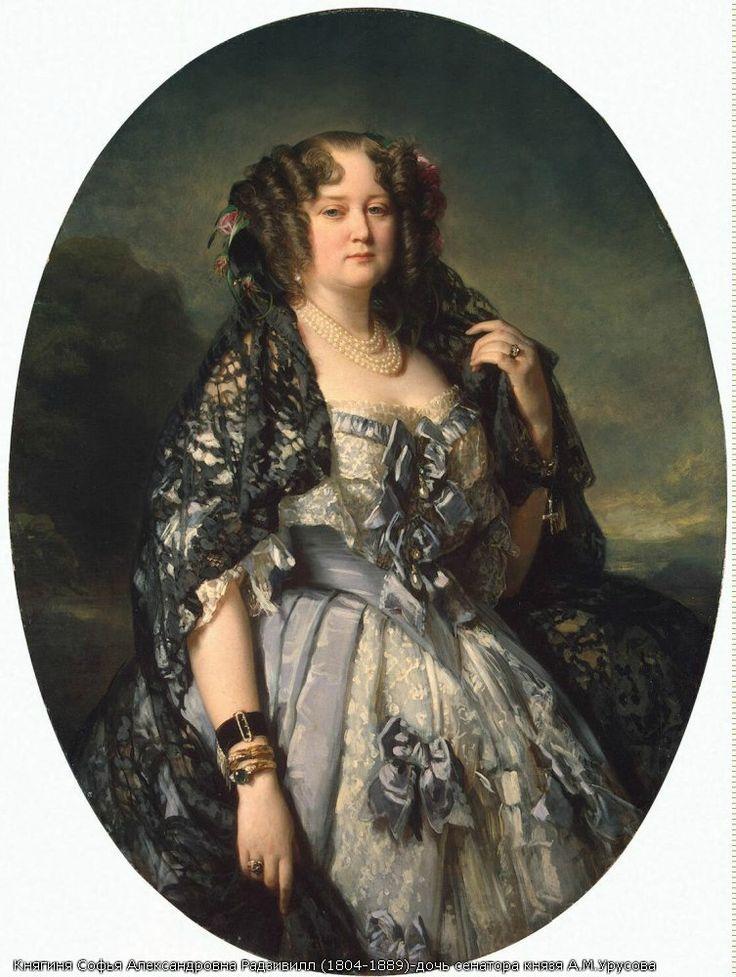 Франц Ксавер Винтерхальтер. Княгиня Софья Александровна Радзивилл (1804-1889) - дочь сенатора князя А.М.Урусова.