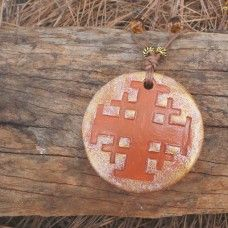 Crusaders/Jerusalem Cross - Rust.   This cross is a combination of one centre cross and four smaller crosses – five in total. This cross came to life during the many Christian Crusades from Europe to the holy land of Jerusalem. This was a symbol of the efforts to take back the Holy Christian places that were then under Muslim rule. Though this was an impassioned religious war, it was established so pilgrims could make safe journeys to Jerusalem and Holy relics were secure. $28.00