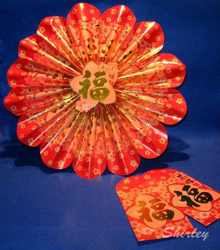 RedPacket - Round Lantern | [!RED PACKET / HONG BAO / ANG ...