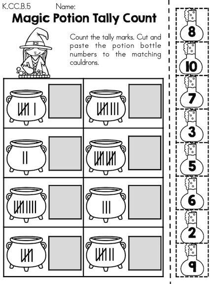 Halloween Kindergarten Math Worksheets Math Activities