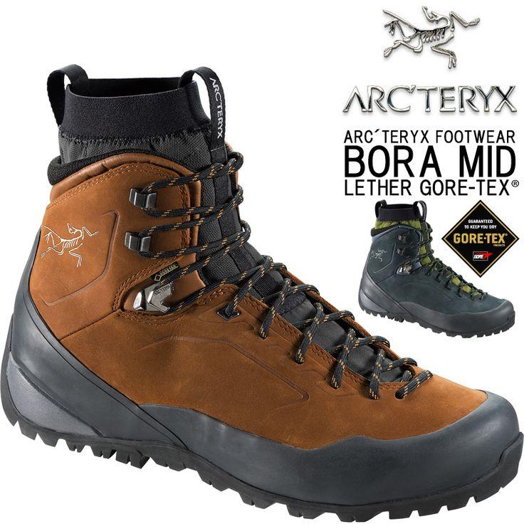 【楽天市場】ARC'TERYX アークテリクス Bora(ボラ) ミッド レザー GORE-TEX ハイキングブーツ:ミリタリーセレクトショップWIP