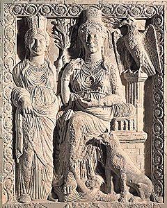 Comparison of Zenobia and Me essay