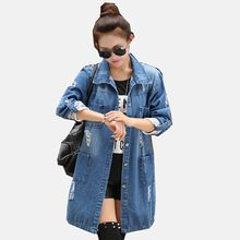 New Arrival 2016 Plus Size Women Denim Jacket Cotton Jeans Coat Casacos Femininos Ladies Long Denim Coats AE477     Tag a friend who would love this!     FREE Shipping Worldwide     #Style #Fashion #Clothing    Buy one here---> http://www.alifashionmarket.com/products/new-arrival-2016-plus-size-women-denim-jacket-cotton-jeans-coat-casacos-femininos-ladies-long-denim-coats-ae477/