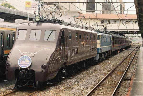 ♪ EF55 1+EF65P+旧客 高崎駅120周年 KG写真 ♪_画像1