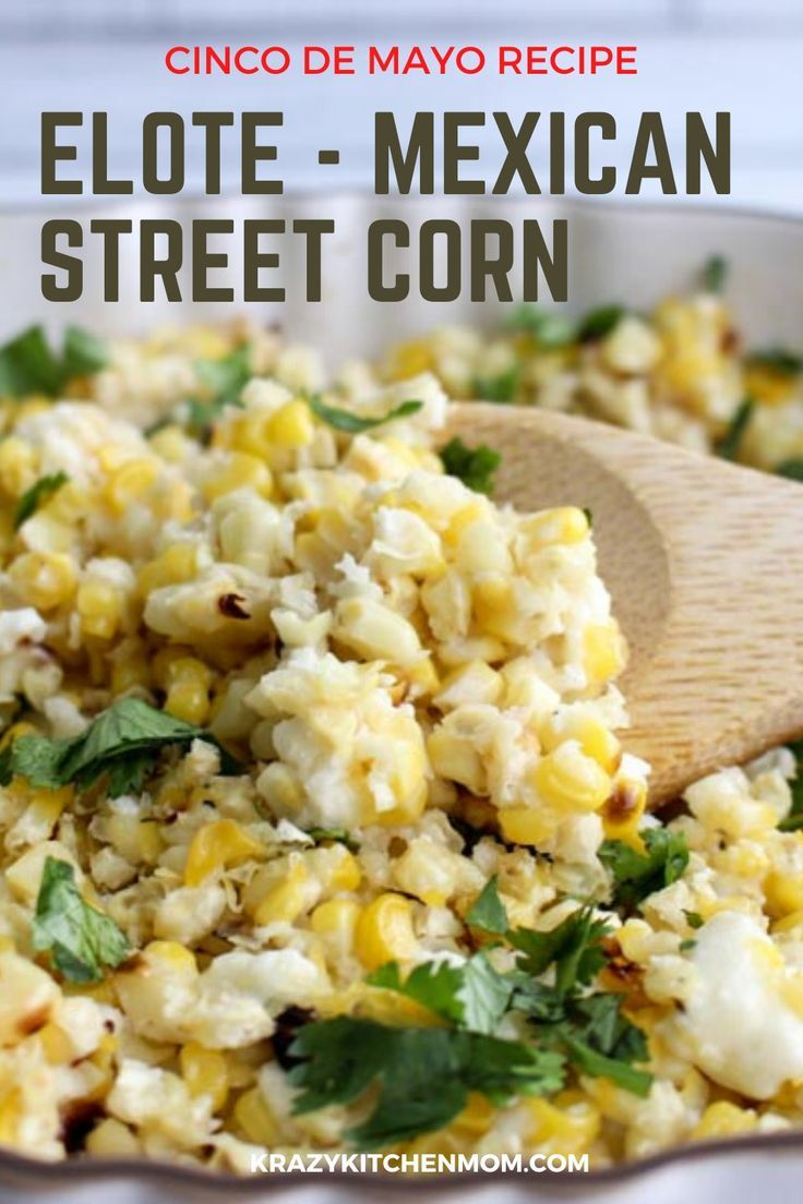 Elote is an off-the-cob, baked version of traditional Mexican Street Corn. It's made with fresh corn, cojita cheese and…