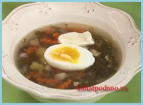 Как приготовить суп со щавелем для ребёнка - очередной рецепт детского блюда которое можно кушать детям с двухлетнего возраста, а на десерт мармелад из свёклы с орешками и черносливом...