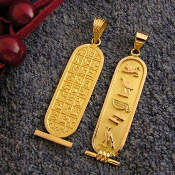 Three Suggestions for School Projects on Egypt: Hieroglyphics, Papyrus, and Art