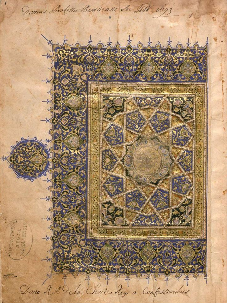 Pages of the Koran-different versions from the Bayerische Staatsbibliothek (the Bavarian State Library) in Munich