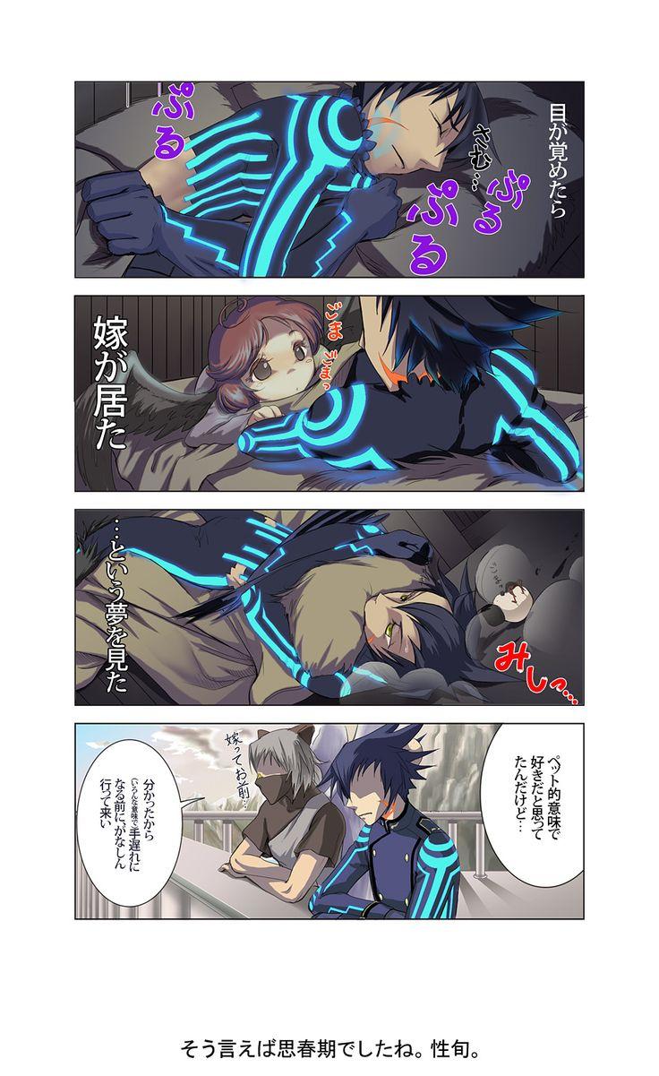 A big mistake XD Pixiv Fantasia Ilustrador: Kishino