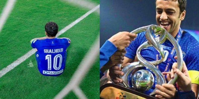 بعد إعلانه الاعتزال مانشستر يونايتد لـ الشلهوب كفيت ووفيت يا أبو البندري 10 Things