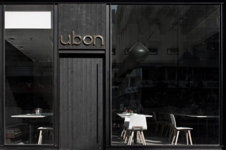 black & wite modern architecture | modern restaurant in black and