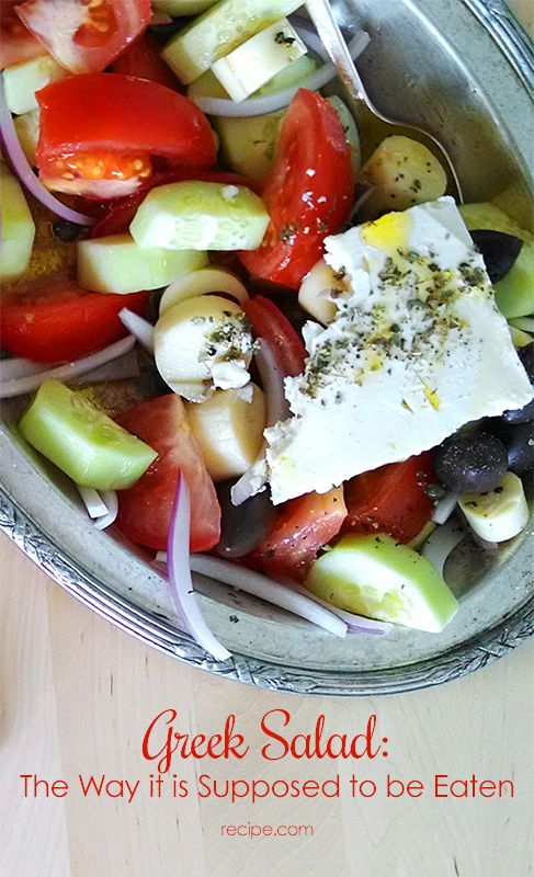 Lush and delicious vegetables are the keys to this #Greeksalad recipe.