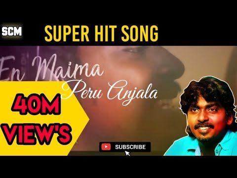 Anjala mp3 download peru en maima En Maima