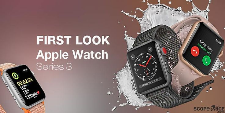 A guide for the new Apple watch features. Apple Watch Series 3 is a waterproof smartwatch which can make calls and send texts without your phone. #smartwatchphone #applewatch #apple #watches