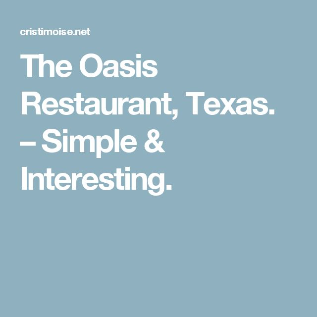 The Oasis Restaurant, Texas. – Simple & Interesting.