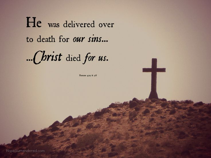 Good Friday Quotes From The Bible: 122 Best Good Friday Quotes Images On Pinterest