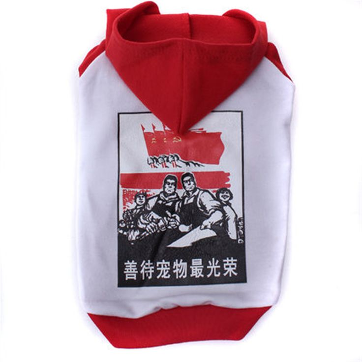 Clothes For Dogs Cotton Pet Costume Animals Everything For Cats Pirat Trempelya  Wear Products Supplies Clothing Novelty DDM2579