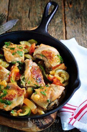 Курица с кабачками на сковороде