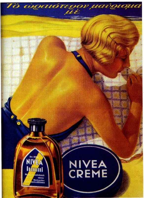 Greek vintage ads. Κρέμα NIVEA.