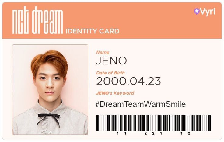 NCT DREAM Jeno