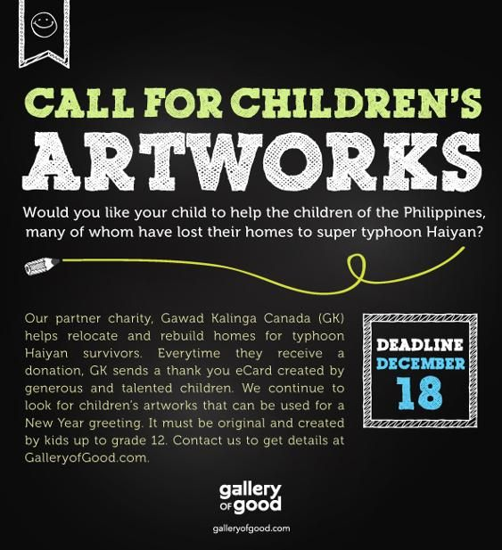 Call for Children's Artworks! Looking for a way for your child to experience giving this holiday season? Send us your artworks! Please contact us through our website if you're interesting in participating.