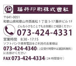 透明名刺印刷(透明PETシート・白インク有) - iPhoneケース印刷や透明名刺印刷なら和歌山の藤井印刷株式会社