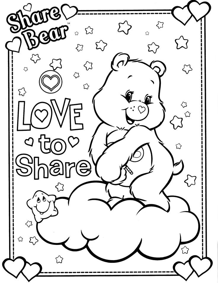 care bears coloring page | Bear coloring pages, Coloring ...