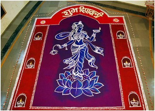 Beautiful Rangoli Designs and Patterns