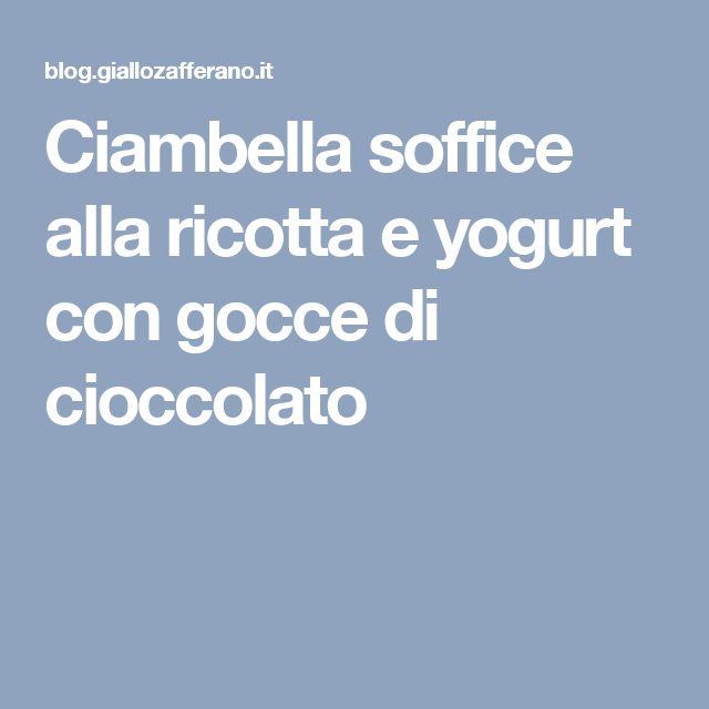 Ciambella soffice alla ricotta e yogurt con gocce di cioccolato