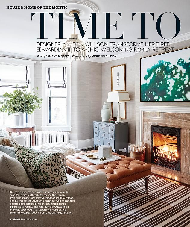 House U0026 Home February Featuring Sara Richardson Design Fireplace Design And  Side Table Picture Ideas