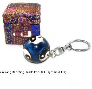 Qigong ball kugeln with key chain   embroidery gift box  very special health gifts to parents, friends.  contact us for more your request.