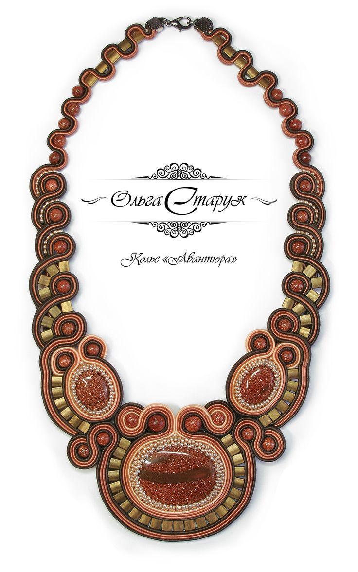 Колье «Авантюра» / Цена - 650 грн / 2500р. / Price - 50 USD soutache / сутаж / necklace