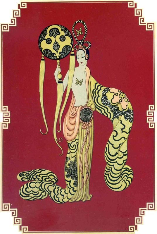 Asian Princess-  Erte