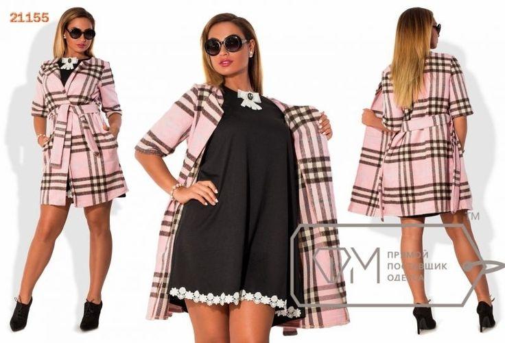 Пальто женское осеннее кашемировое в клетку Барберри розовое