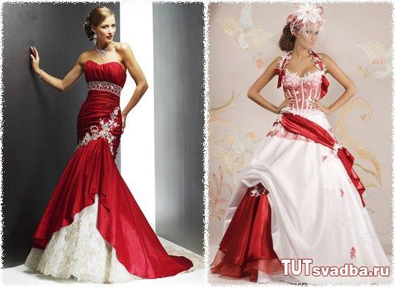 О свадьбах в красном стиле