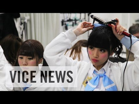Schoolgirls for Sale in Japan - YouTube
