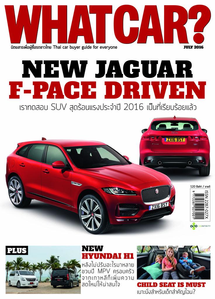 นิตยสาร WHATCAR? Thai Edition ฉบับที่ 36 เดือนกรกฎาคม 2559 วางแผงแล้ววันนี้            สำหรับนิตยสาร WHATCAR? ในฉบับนี้จะพบกับเนื้อหาของรถ SUV หรูคันใหม่จากอังกฤษนั่นก็คือ The new Jaguar F-Pace ซึ่งมันเป็น SUV