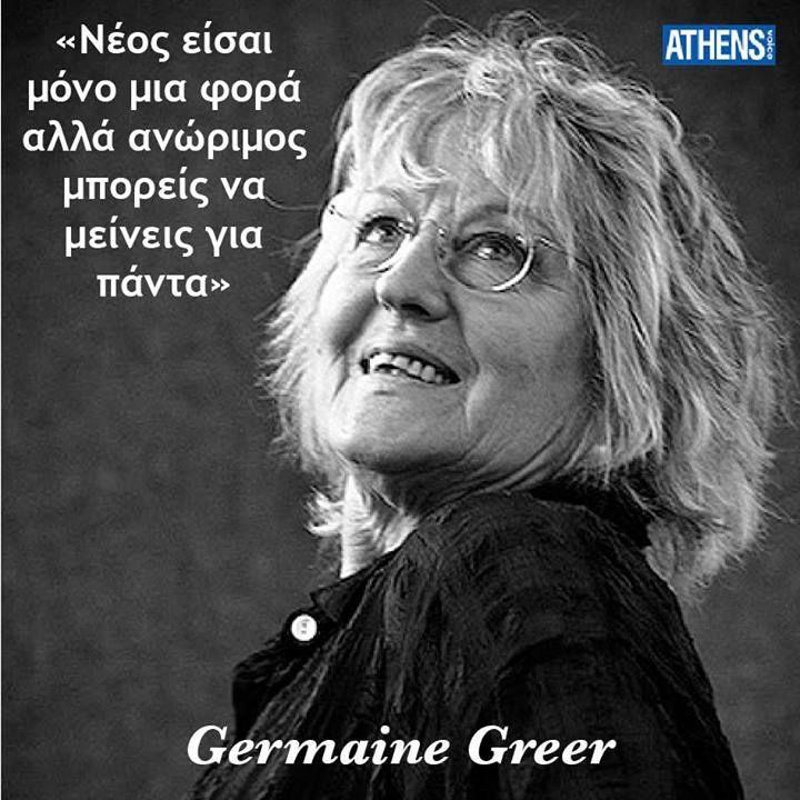Γεννήθηκε στις 29 Ιανουαρίου 1939