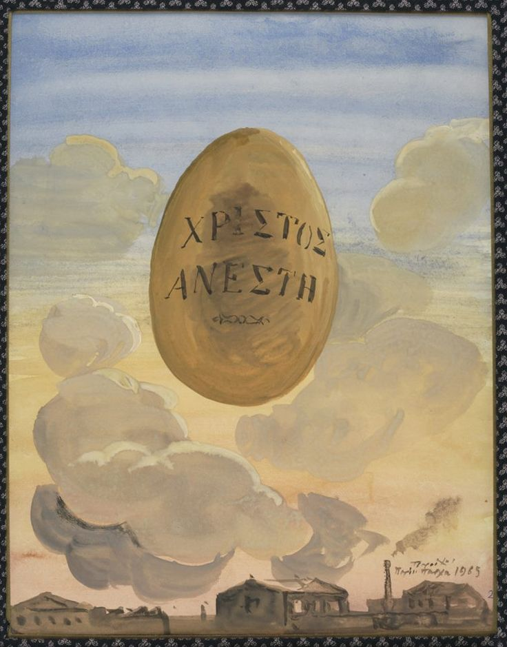 Yannis Tsarouchis. Easter Egg. 1965 The Benaki Museum Collection www.tsarouchis.gr/